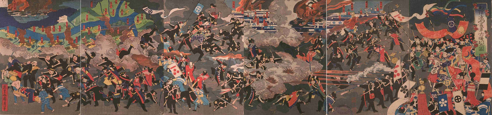 The Great Victory of the Government Forces, Shōkōsai Kunihiro